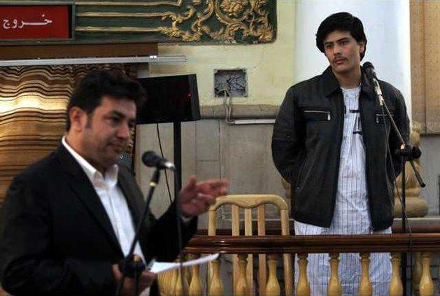 Afghanistan Journal 5161972
