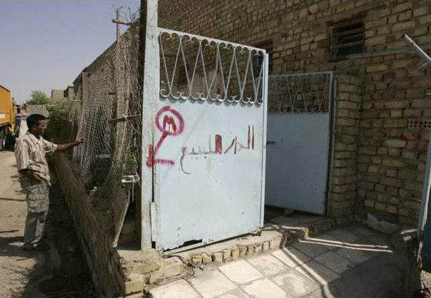 Iraq House Hunting 4923913