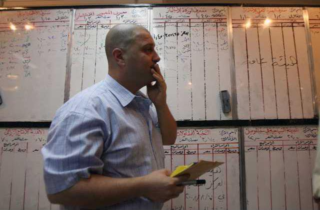 Iraq Market Boom BA 5943361