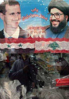 Mideast Syria Leban 4935399