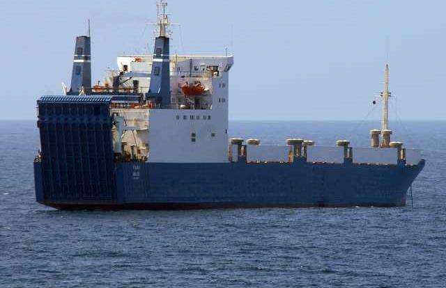 Somalia Piracy NY11 5138161